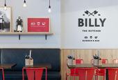 Billy the Butcher | Alsterhaus